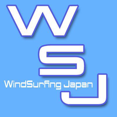 windsurfing-japan